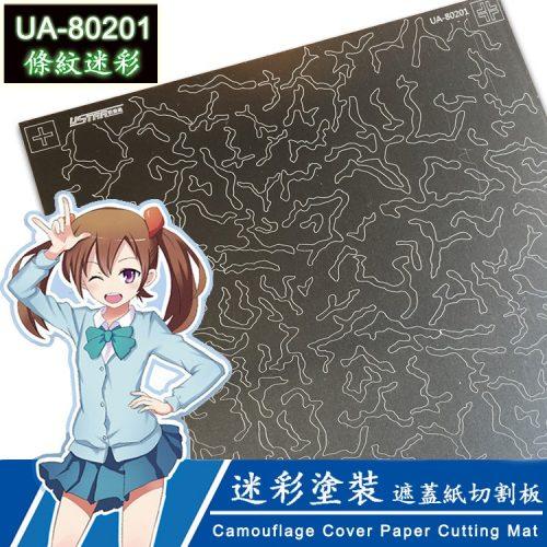 U-Star Vágóalátét festő maszk készítéséhez UA80201