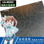 U-Star Vágóalátét festő maszk készítéséhez UA80203