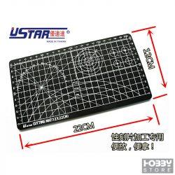 U-STAR Vágólap Cutting Mat (12*22cm) UA90123