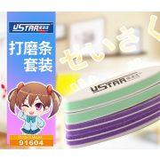 U-STAR csiszoló készlet (Mini Abrasive Stick Set 5 In 1) UA91604