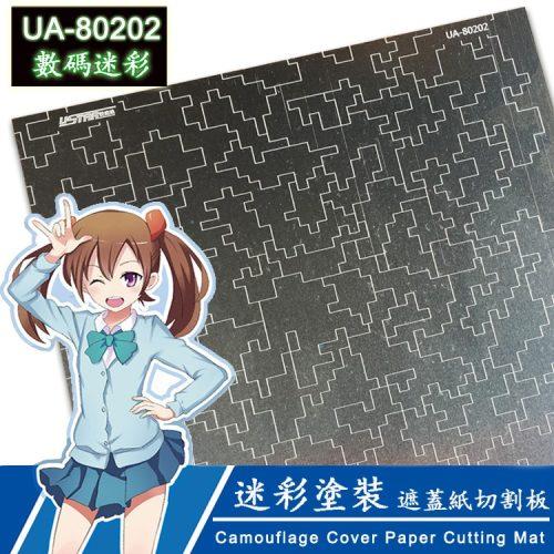 U-Star Vágóalátét festő maszk készítéséhez UA80202